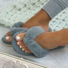 Zapatillas cálidas y mullidas para mujer, chanclas de piel sintética cruzadas para interiores, zapatos planos de pelo suave, chanclas para celebridades