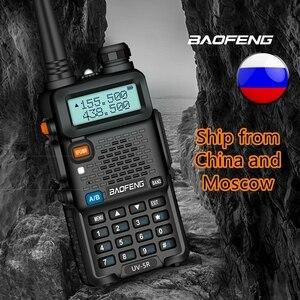 Image 3 - BAOFENG UV5R Walkie Talkie 5W UHF/VHF dual band two way radio 1800mAh batterie kapazität Ham Radio mit tastatur schiff von Moskau