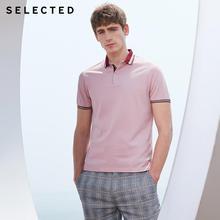 قميص قصير بأكمام قصيرة بياقة مقلوبة من القطن 100% لفصل الصيف للرجال مختارين