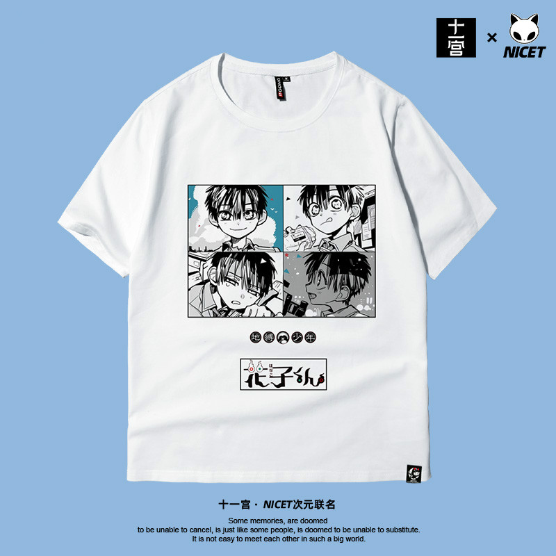 Toliet Bound Jibaku Shounen Hanako-kun Hanako Kun Nene Yashiro Unisex Summer Cotton T-shirt Short Sleeve Casual Cosplay Costume