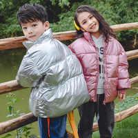Brillante de moda de invierno Niño abajo abrigo a prueba de viento bebé niños niñas chaquetas caliente trajes de niños ropa de niños para 90- 170cm