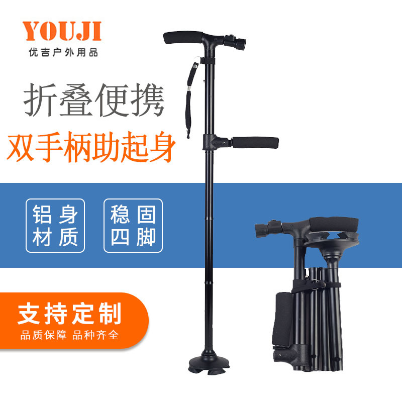 Cross Border For Amazon Walking Stick TV Walking Stick For The Elderly Old Man Got Up And Help Wand Walking Stick