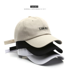 Sleckton хлопковая бейсбольная кепка для мужчин и женщин модная