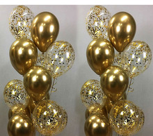 15 шт. металлическая хромированная цвета: золотистый, серебристый воздушные шары набор конфетти розовое золото вечерние свадебные украшени...