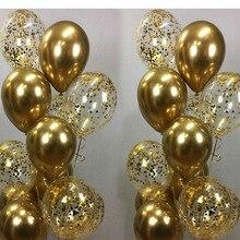 15pcs Metal Chrome Gold Silver Balloons Confetti Set Rose Gold Party Birthday Wedding Decorations New Year Decor Helium Globos