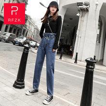 Светло голубые брюки большого размера с высокой талией прямые