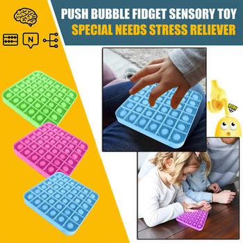 Push Bubble Fidget zabawka sensoryczna autyzm specjalne potrzeby Stress Reliever pomaga złagodzić stres i zwiększyć ostrość miękkie wycisnąć zabawkę tanie i dobre opinie CN (pochodzenie) Squeeze Toys None 14 lat i więcej Zwierzęta i Natura Cartoon Painting Handicraft Plush toys Gift Baby