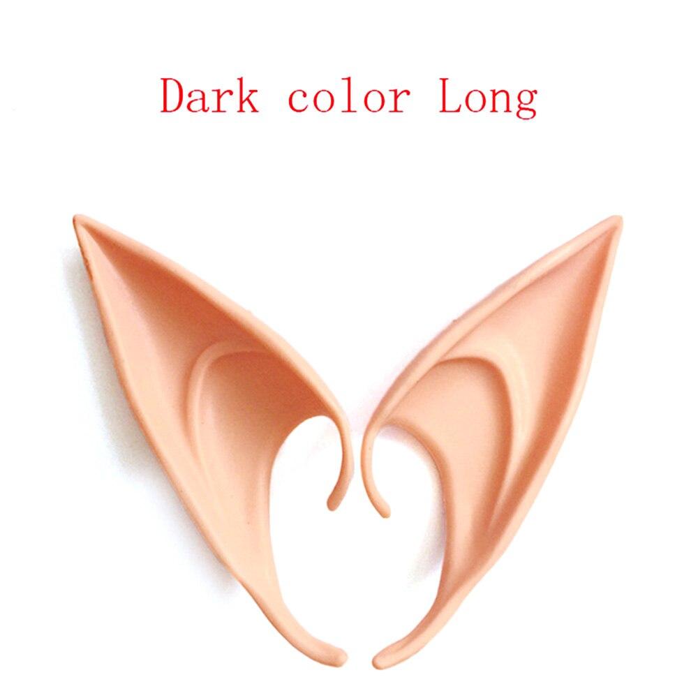 Горячая 1 пара латексные эльфийские уши остроконечная косплей маска для Хэллоуина маскарадные костюмы для вечеринки фестиваль - Цвет: OPP bag 12cm dark