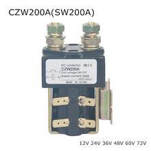 Магнитный контактор постоянного тока zjw200a sw200a для аккумуляторного