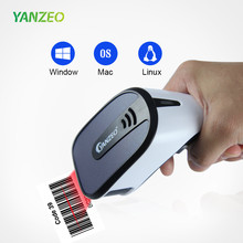 Yanzeo E3 2D Barcode Scanner USB Wired Handheld QR PDF417 Data Matrix Barc Code Gun for Drugstore Windows/ios/Android/Linux POS i mx6dual lite module i mx6 android development board imx6cpu cortexa9 soc embedded pos car medical industrial linux android so