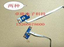 Hasee Ares K590S CW3S50 K590S K650S K650C K660E Bota Placa de Interruptor Placa