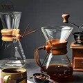 Чайник для холодного заваривания  классический стеклянный чайник Barista  многоразовый Перколятор для эспрессо  кухонные принадлежности  инст...