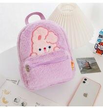 Новинка 2021 плюшевый Детский рюкзак с мультипликационным медведем
