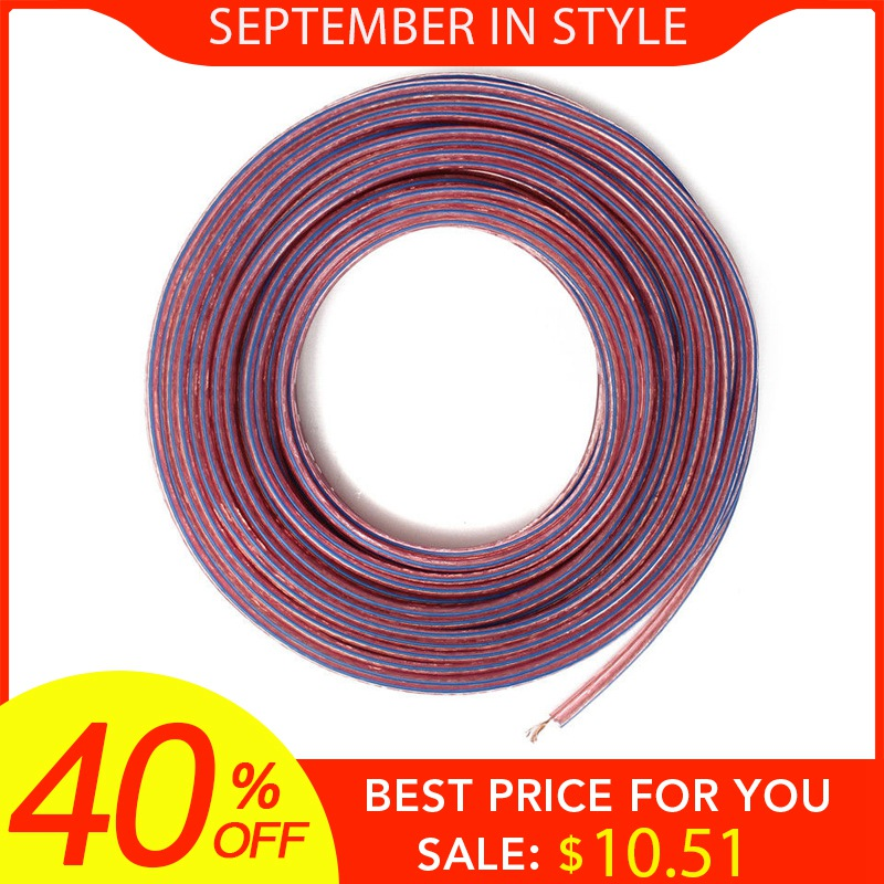 LEORY 20M Loud Speaker Cable Audio Wire 99.99% High Purity Oxgen Free Copper Conductor Cord 2x0.75 Square Millimeter