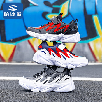 Mine Ha Than Xiong Ertong Shoes Winter Catamite All-match Shoes Trend Change Noodles Sneakers Young Student Casual Shoes
