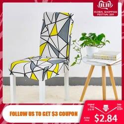 Цветочный принт чехол для кресла для дома Обеденный эластичные чехлы на кресла Многофункциональный спандекс упругой ткани универсальный