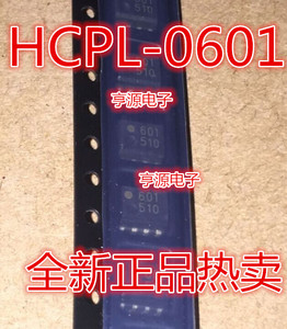 HCPL0601 Buy Price