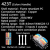 423T (Colors Handle)