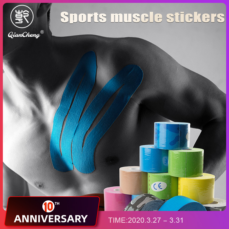 Sports Muscle Sticking Tape Football Volleyball Basketball Muscle Sticking Muscle Force Sticking Muscle Sticking Sports Bandage