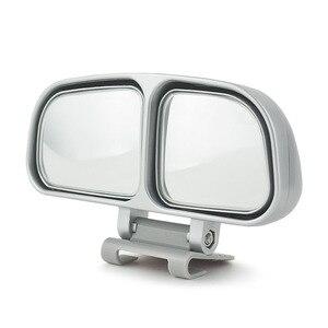 Image 5 - Oryginalny yasopro blind spot kwadratowe lustro auto szerokokątny boczne lusterko wsteczne samochód podwójne wypukłe lustro uniwersalne do parkowania