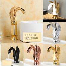 Vintage Brushed Water Tap Copper Hot and Cold Single Hole Mixer Black Basin Faucet Bathroom Accessories Bathroom Sink Faucet