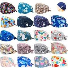 Casquette de travail en coton ajustable, imprimé, accessoire d'esthéticienne, fermeture élastique pour salon de beauté, chapeau de gommage pour infirmières