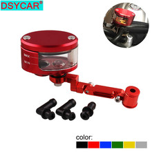 DSYCAR   1Set Motorcycle Oil Cup Brake Clutch Master Cylinder Fluid Reservoir Tank Replacement for Most Models New