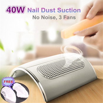 40W Powerful Nail Dust Suction Collector with 3 Fan Vacuum Cleaner Manicure Tools with 2 Dust Collecting Bags Manicure Tools