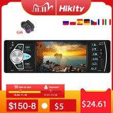 Hikity רכב רדיו 1 דין 4022d FM רדיו רכב אוטומטי אודיו סטריאו Bluetooth Autoradio תמיכה אחורית מצלמה הגה contral