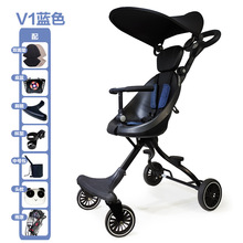 Baby Strollers V5B Baby Trolley Lightweight Folding Two-Way Children's Four-Wheel High Landscape Stroller Baby Stroller Leather