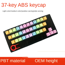 37-key ABS Color Engraved Side Engraved Keycap OEM Height Rainbow Keycap Cherry Cross Axis Mechanical Keyboard Universal Keycap