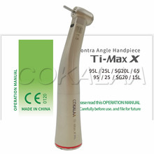 DENTAL COKALAA TI MAX X95L Dental 1:5 Increasing Contra Angle Handpiece Red Ring Push handpiece