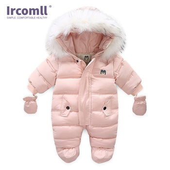 Baby Thick Warm Hooded Snowsuit 2