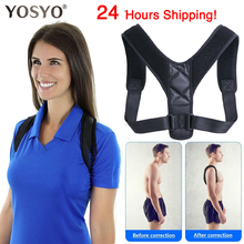 YOSYO Brace Support Belt Adjustable Back Posture Corrector Clavicle Spine Back Shoulder Lumbar Posture Correction cheap Non-woven Yosyo 2006A Bone Care Braces Supports