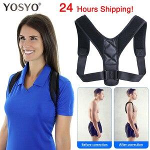 YOSYO Brace Support Belt Adjustable Back Posture Corrector Clavicle Spine Back Shoulder Lumbar Posture Correction(China)