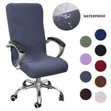 Анти-грязный вращающийся стрейч Офисный Компьютерный стол сиденье Чехол для стула водонепроницаемые эластичные чехлы на кресла Сменные Чехлы S/M/L