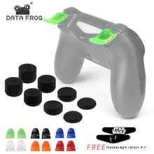 DATA FROG 1 Pairs L2 R2 Buttons Trigger Extenders Gamepad Pad for PlayStation 4 PS4/PS4