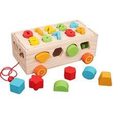 Детские деревянные строительные блоки, пазл, игрушечный трейлер, сортировочные игрушки, пазл, Детская развивающая Когнитивная игрушка для детского подарка