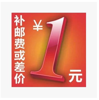 7 # קישור זה רק עבור Bom רשימת סדר לשלם pls לא להזמין אותו ללא פנייה אלינו