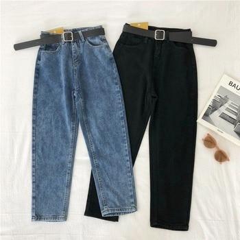 Vintage High Waist Jeans Women Solid Straight Pants Loose Casual  High Street Denim Trousers Pantalon Femme Plus Size With Belt 2