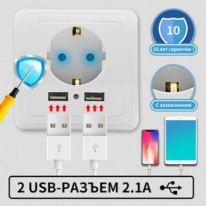 Image 4 - Herepow שקע שקע שקע בקיר עם usb 16A האיחוד האירופי סטנדרטי שקע תקע שקע USB הכפול יציאת שקע קיר מטען פופ שקעי CE