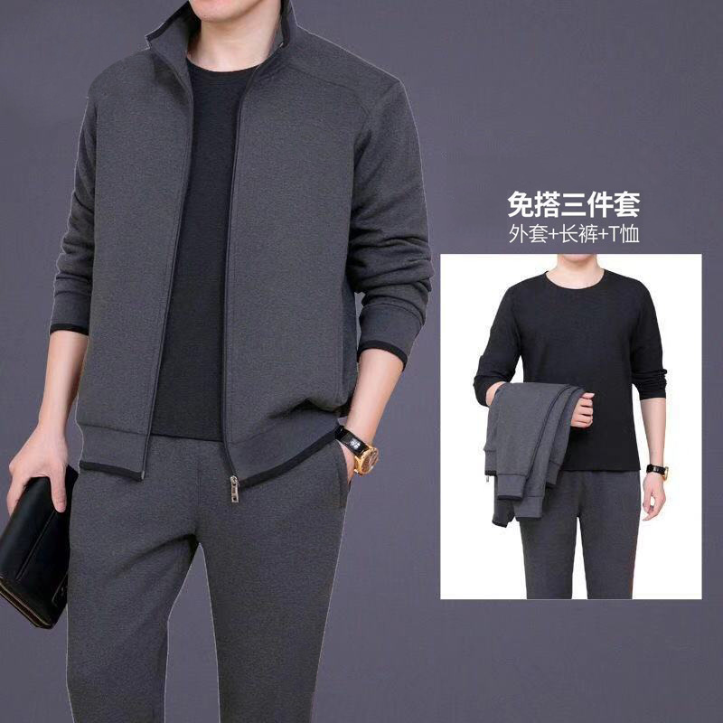Middle-aged Men Spring And Autumn Sports Set Three-piece Set Dad Autumn Clothing Set Father Casual Running Sports Clothing