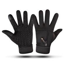 Practical Men Black Waterproof Windproof Motorcycle Cycling Zipper Gloves Winter Warm Fleece Full Finger Touch Screen Ski Gloves madbike motorcycle cycling gloves for touch screen black blue size xl pair