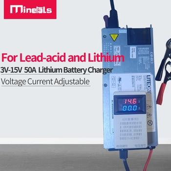Cargador de batería de litio con pantalla, de voltaje ajustable de 3V-15V, 2S, 3S, 4S, 50A, Li-ion, Lifepo4 1