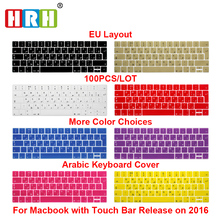 100pcs Arabic Language EU/UK Silicone Keyboard Cover Skin For New MacBook Pro 13 A1706 and Pro 15 A1707 2016 With Touch Bar original new a1706 keyboard czech for apple macbook 13 3 a1706 czech keyboard late 2016 mid 2017 year