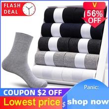 2020ブランド新メンズ綿の靴下、黒ビジネスカジュアル通気性春夏男性クルーソックスmeiasホット販売sokken size38 45