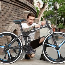 26in bicicleta de montanha dobrável shimanos 21 velocidade bicicleta suspensão total mtb bicicletas leve e mais durável 2021 #7