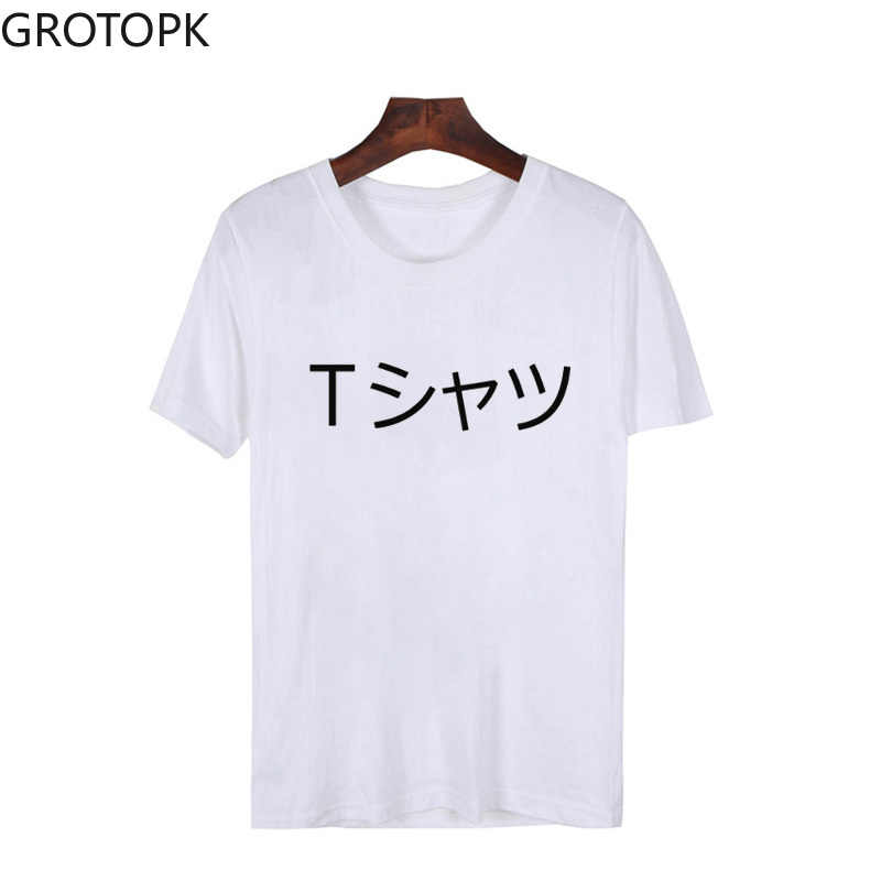 Deku Mall Unisex T Shirt Japanese T Shirt Boku No Hero Academia Anime T Shirts My Hero Academy Tee Shirt Tops Graphic Tees Men Aliexpress