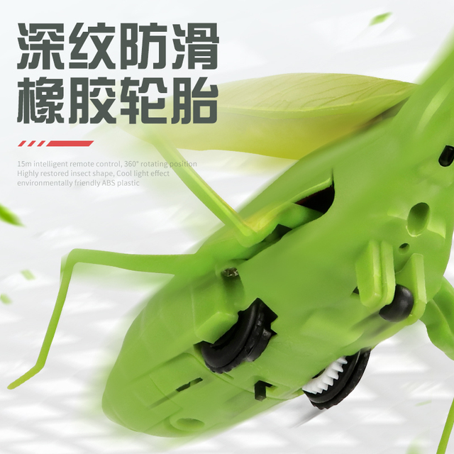 Infrared RC Remote Control Realistic Mini Mantis Insect Scary Trick Toy Simulation Animal Funny Prank Kids For Children Toy Gift 3