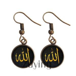 Image 3 - Zdying Islamic Muslim Sign Dangle Earrings Glass Cabochon Charm Earring Pendant Alloy Metal Arabic Religion Jewelry AL007